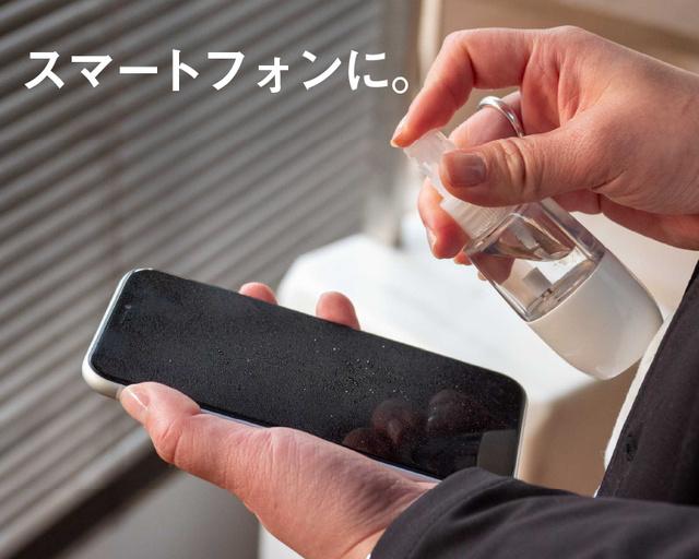 防水対応ならスマホにも使用可能。
