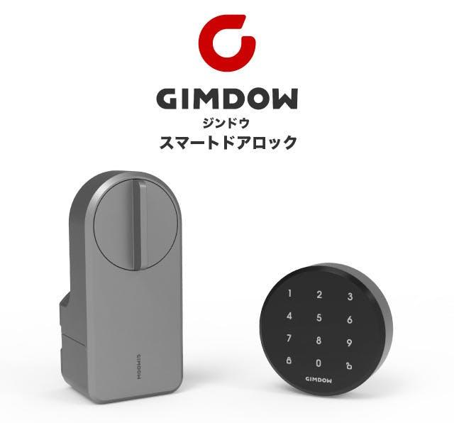 賃貸もOK! テープで張るだけ次世代スマートロック「GIMDOW」