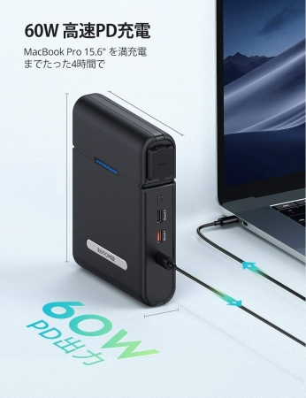 PD(Power Delivery)充電対応