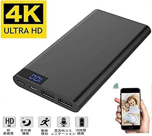 その11 4K UHD 1200万画素カメラ付きモバイルバッテリー!