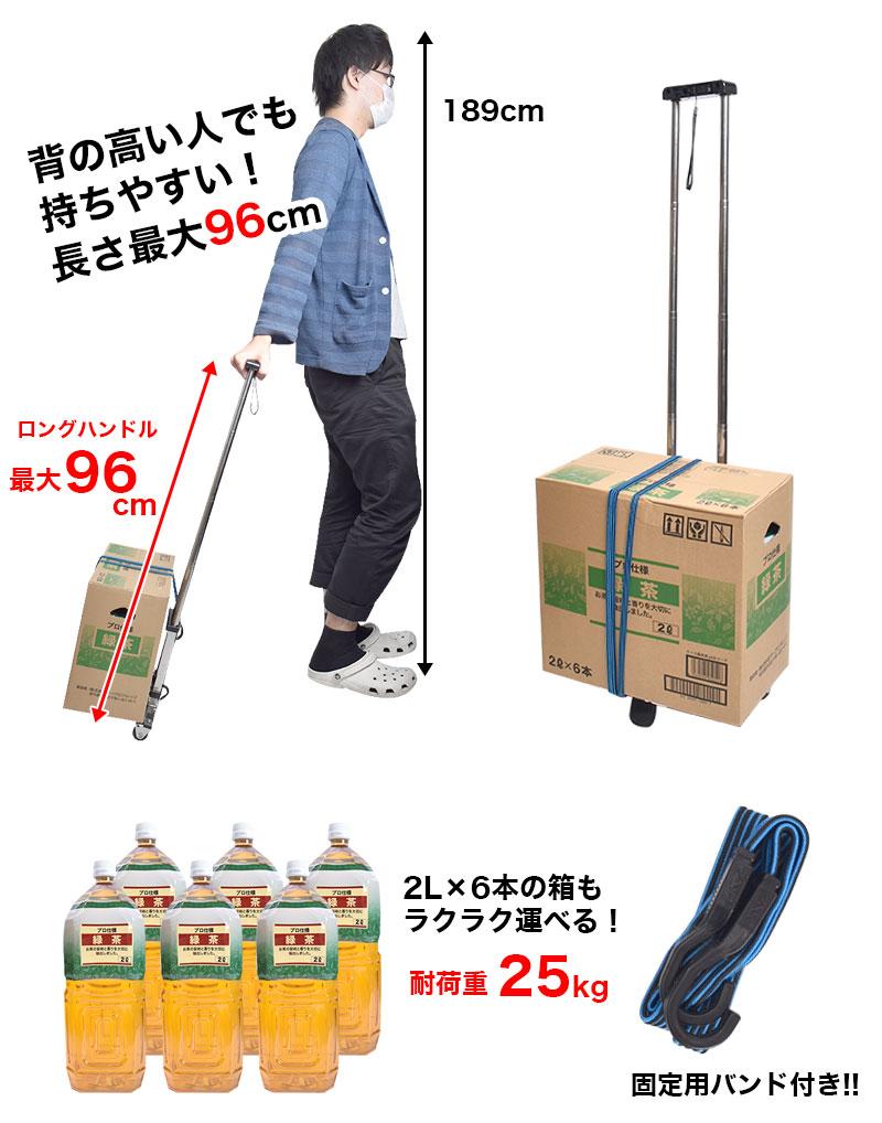 重い荷物も運びやすい