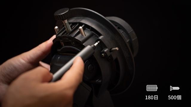長時間使用可能なバッテリー