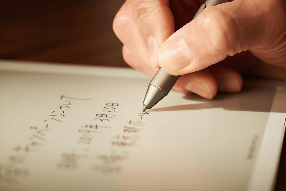 簡単に書ける・消せる