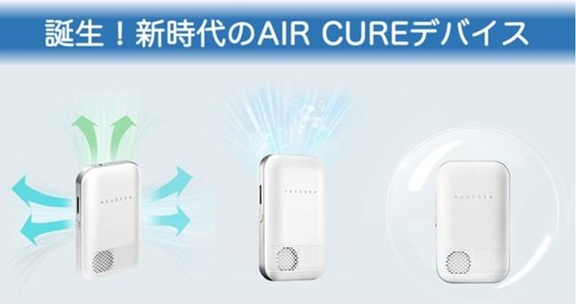 消臭機能でウィルス以外の心配事も解決