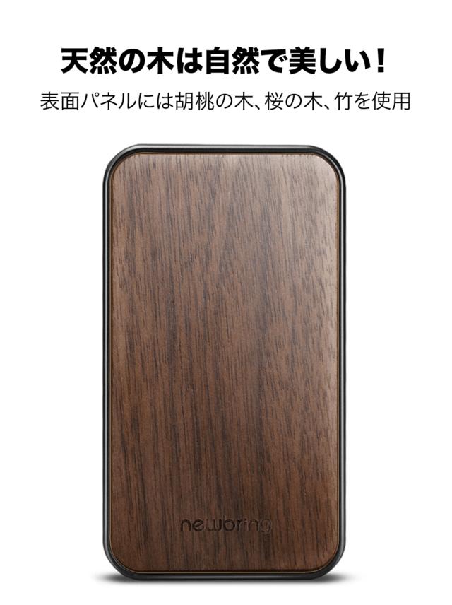 キャッシュレス派必見! 天然木材を使用した新型ウォレット「スライドオープンウォレット」
