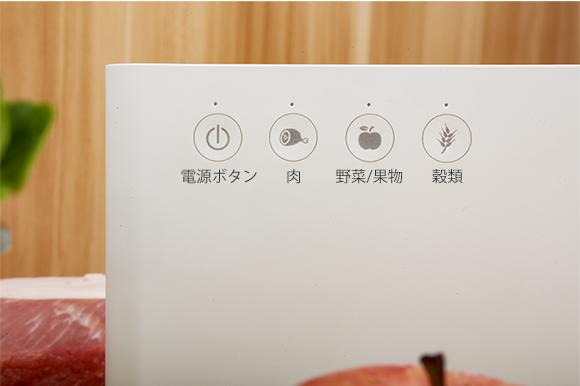 ボタン一つで簡単操作