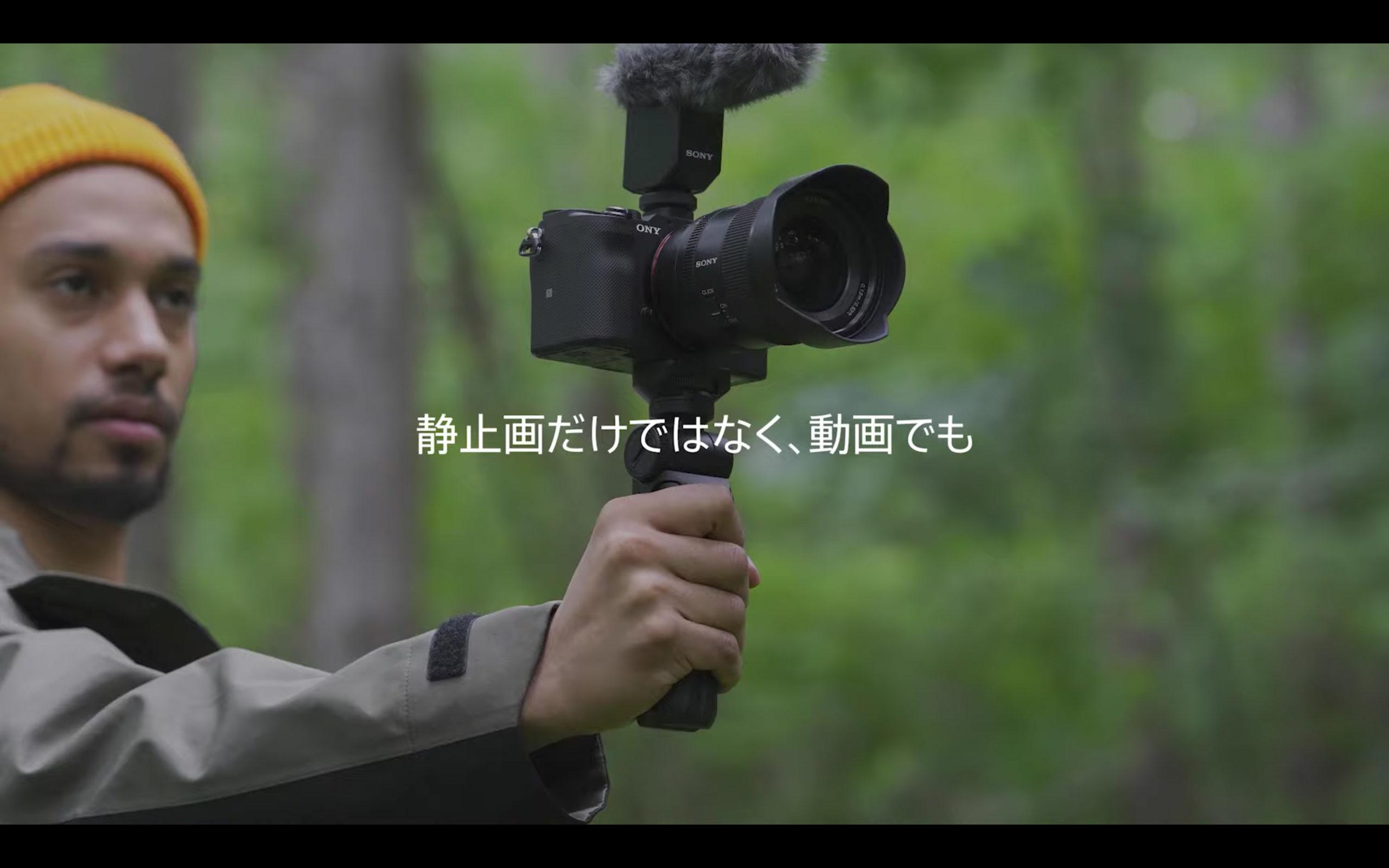 動画用カメラ、波が来てます。