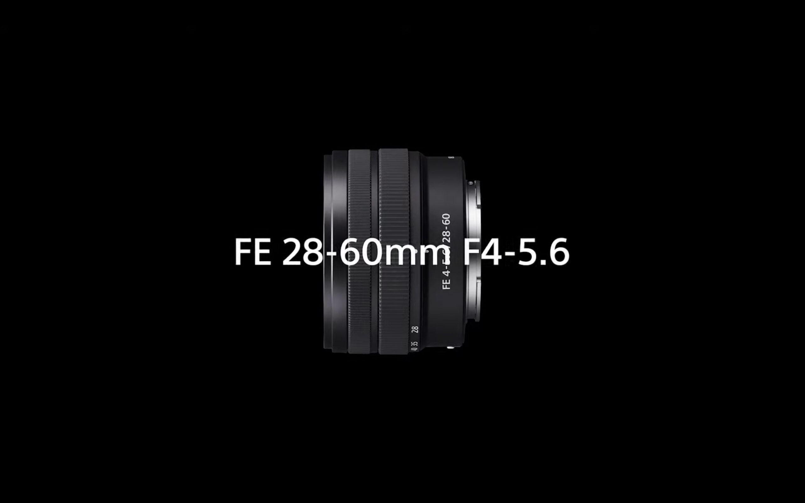 「FE 28-60mm F4-5.6」