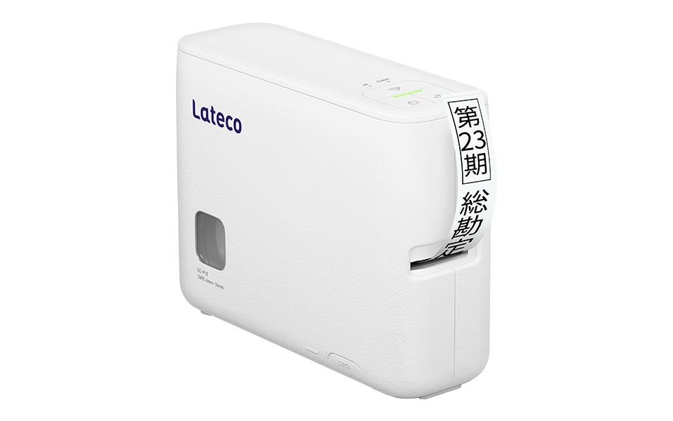「Lateco EC-P10」