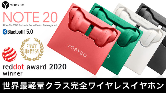 「NOTE20」