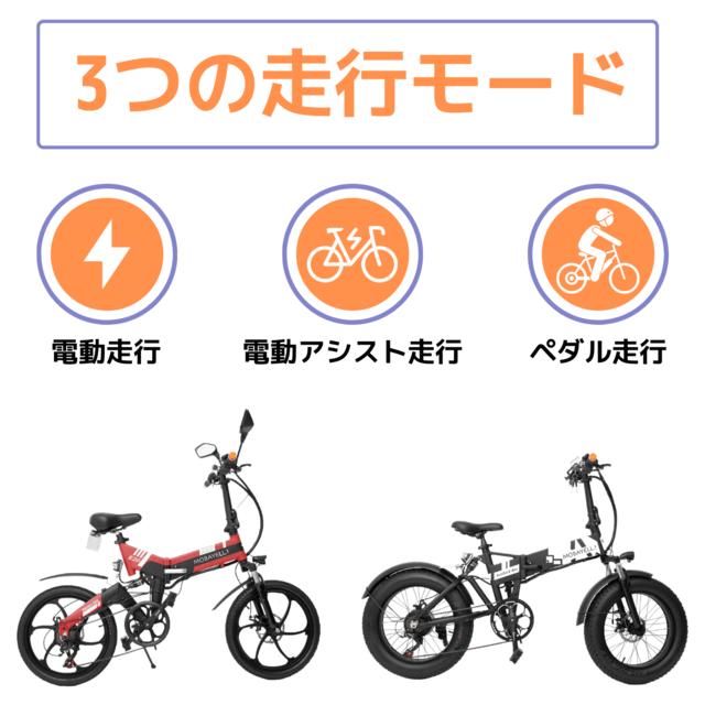選べる3つの走行スタイル