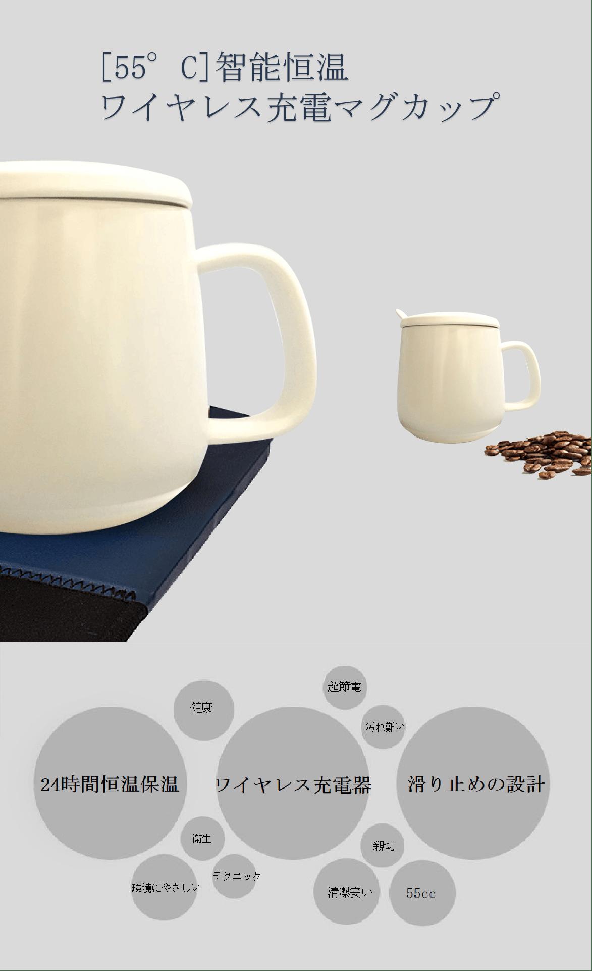 さらに専用のマグカップで飲み物の温めを