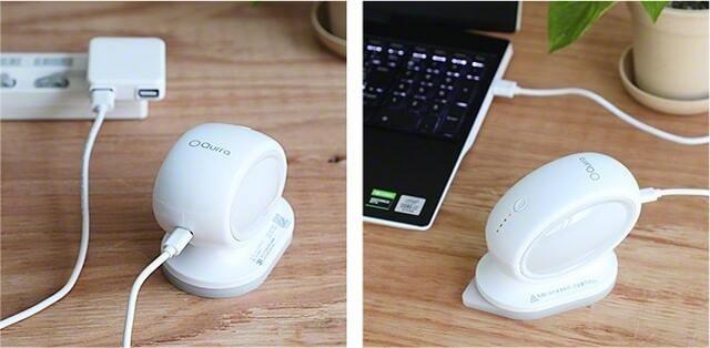 パソコンから充電可能