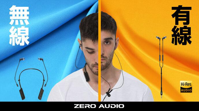 「ZERO AUDIO」の M-DOCK イヤホン
