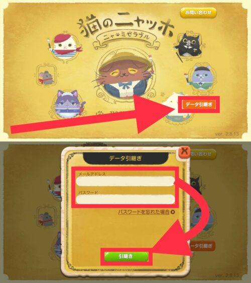1. メールアドレスとパスワードの入力